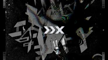 00-ARTSX020-Geerson-Influenced_World-def1