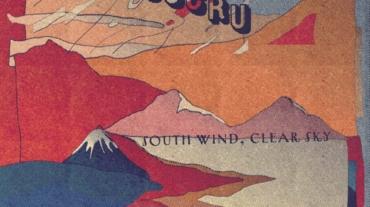 ScruScru-South-Wind-Clear-Sky-OMLTD011