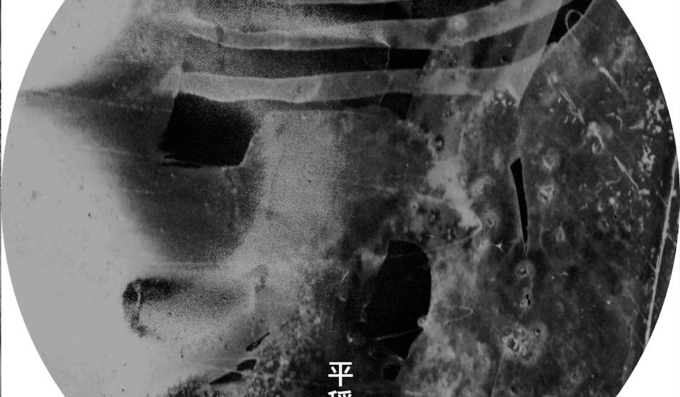 release_artwork_2