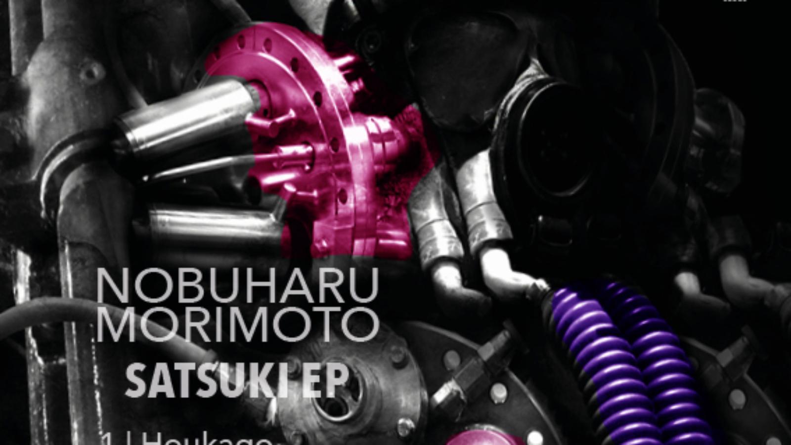 MORIMOTO-COVER