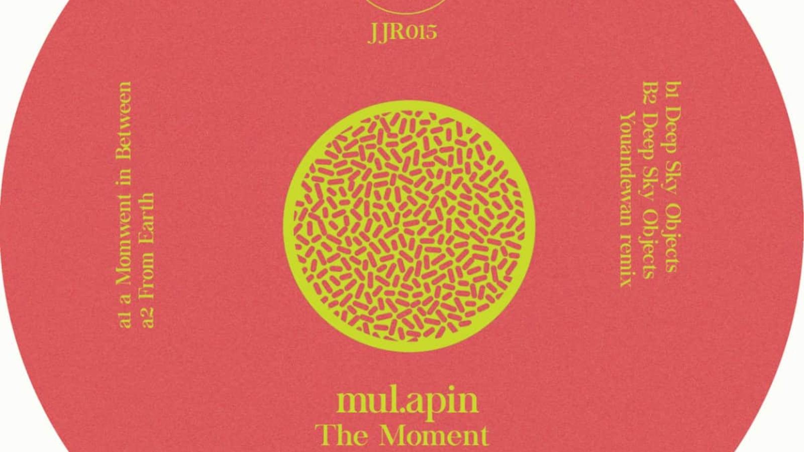 jjr015_sticker1-1200x1200